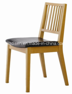 Modern Solid Wood Restaurant Dining Chair (DS-C517)