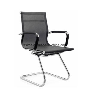 China Office Chair, Office Chair Manufacturers, Suppliers |  Made In China.com
