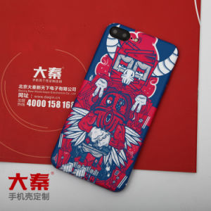 Mobile Phone Skin Sticker Making Software pictures & photos