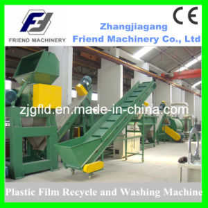 PP PE PS Plastic Recycling and Washing Equipment pictures & photos