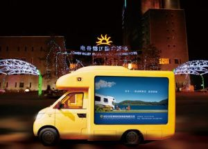 Top Quality Advertisement Truck with LED Board pictures & photos