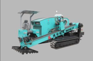 Horizontal Directional Drilling Machine (SM20T)