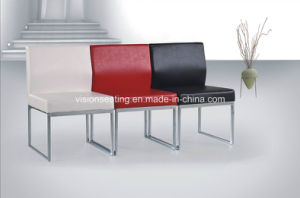 Stainless Steel Modern Reception Visitor Guest Sofa Chair (9201)