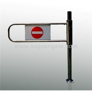 Supermarket Exit Gate (CEG-MG01-02) , Swing Gate, Entrance Gates