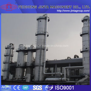 95%~99.9%Alcohol/Ethanol Production Project Line Complete Distillation Equipment Plant Made in China for Sale pictures & photos