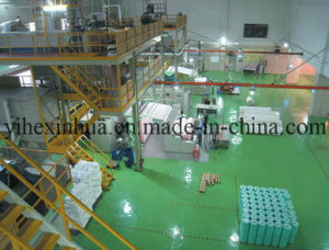 Nonwoven Machine SMMS 4200mm pictures & photos