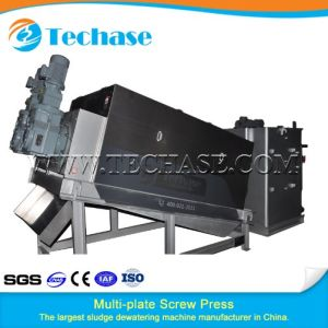 Sludge Dewatering Equipment for Pharmaceuticals Industry Better Than Belt Press pictures & photos