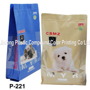 Plastic Dog Food Bag and Reclosable Pounch with Euro Hole ISO9001: 2008 pictures & photos