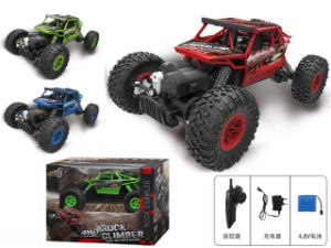Radio Control Car Toy Car RC Model 1: 16 R/C Car (H2079092) pictures & photos
