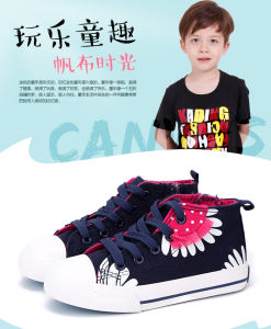 clearance sale cost charm detailed pictures Smart Canvas Shoes for School Kid Fitness Ftwr Ktkd-027