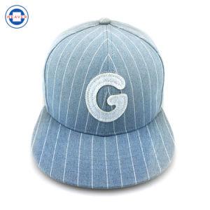 e12d2e92e359b4 China Cotton Funny Flat Brim Caps and Hats / Custom Baby Hat Blank Snapback  Cap - China Snapback Cap, Baseball Cap