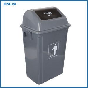 China Kitchen Recycling Bin, Kitchen Recycling Bin Wholesale ...