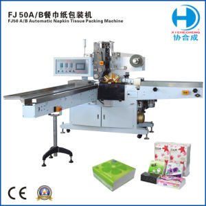 Fj50b Automatic Napkin Tissue Packing Machine pictures & photos