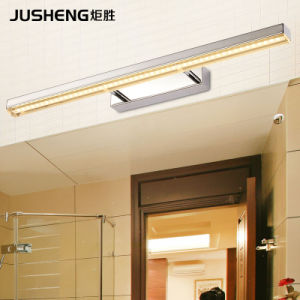 LED Stainless Steel Mirror Light Washroom Decoration (8046)