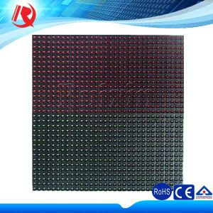 Popular Single Red Outdoor DIP Pixel 10mm LED Displays pictures & photos