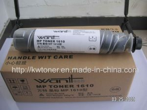 Compatible Toner Cartridge of Ricoh MP1610
