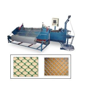 Metal Chain Link Fence Machine (SHL-CLF002) pictures & photos