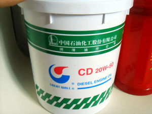 Heat Transfer Printing Films for Plastic Pail