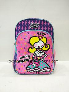 e3965588152e China Fashion School Bags For Girls