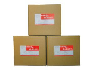 Vitamin B12 with Feed Grade 1%, 2%, 5% Vb12 Vitamin Powder pictures & photos