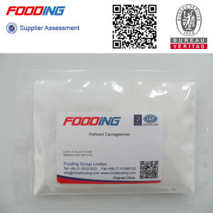 China Offer Hot Sale Iota Carrageenan, Iota Carrageenan Powder pictures & photos