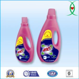 Good Quality Fabric Softener Protect Fabrics Fabric Softener pictures & photos