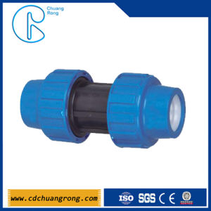 Best 75mm PP Compression Fittings Coupling pictures & photos