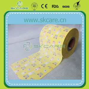 Wholesale Raw Material Frontal Tape for Baby Diaper