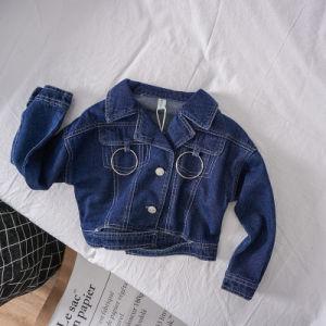 cb7d8c3448 China Kids Denim Jacket