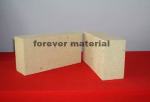 High Alumina Brick (LZ-75)
