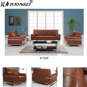 China H 069 Modern Office Executive Leather Sofa Set China Office