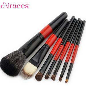 5eae97c3974 Professional Makeup Brushes Kit Eyebrow Blush Eyeshadow Lip Eyeliner Brush  Cosmetic Set