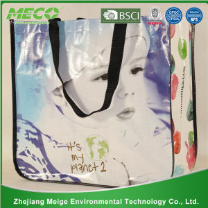 PP Woven Bag 50 Kg (MECO4 23) pictures & photos