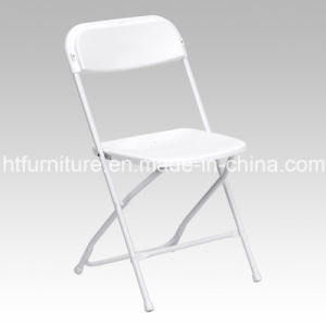 Lightweight Event Plastic Folding Chair