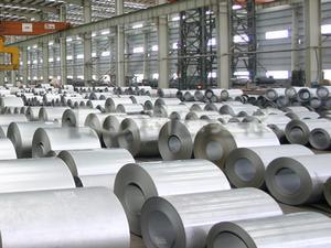 Building Material Steel Coil Gi Galvanized