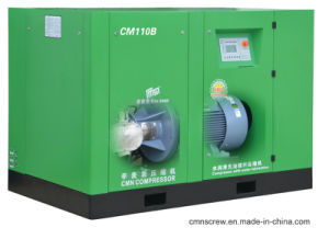 Stable & Reliable Oil Free Screw Air Compressor (CM 110B) 150HP pictures & photos