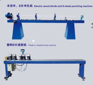Blinds Punching Machine/Blinds Slats Punching Machine/ Blinds Machine