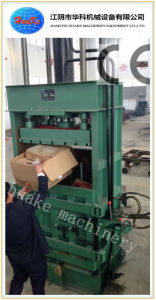 Y82-120 Hydraulic Vertical Waste Paper / Plastic Baler pictures & photos