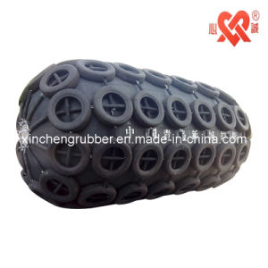 Marine Pneumatic Rubber Fender (20145265) pictures & photos
