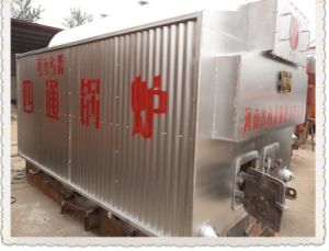 Biomass Fired Industrial Boiler (SZL)