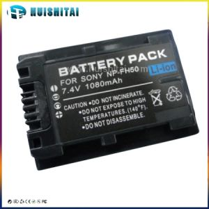Digital Camera Battery for Sony (NP-FH70)