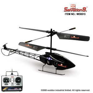 Perfect RC Toy 3CH Indoor Helicopter-0513