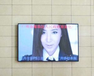 SMD 3-in-1 pH5mm LED Display pictures & photos