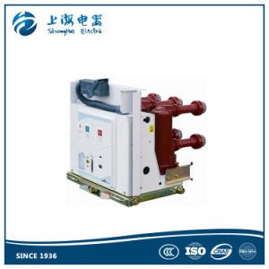 24kv 630A Indoor Draw-out Type Vacuum Circuit Breaker pictures & photos