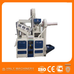 China Manufacture Rice Mill with Factory Price pictures & photos