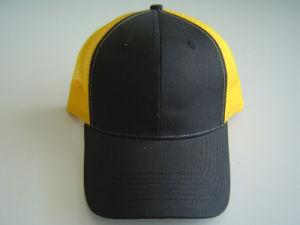 acdb33b55 China Promotion Cap, Promotion Cap Wholesale, Manufacturers, Price ...