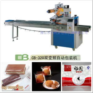 Automatic Biscuit Packing Machine (CB-320)
