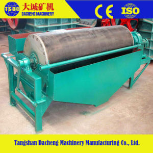 China Professional Power Ore Dry Wet Magnetic Separator pictures & photos