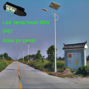 New Integrated 70W Solar Street Lights with Soalr PV Panel pictures & photos