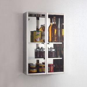 China 304 Stainless Steel Kitchen Storage Mirror Cabinet With Glass Doors China Kitchen Ware Storage Cabinet